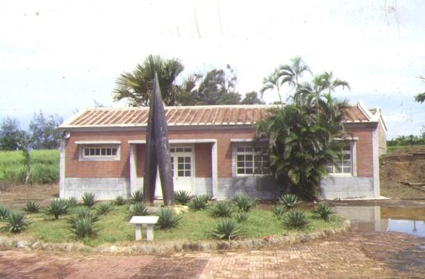 瓊麻館建築物