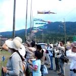 滿州賞鷹博覽會