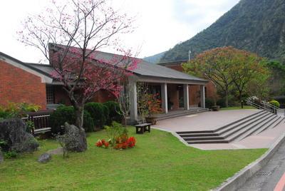 太魯閣國家公園管理處行政中心