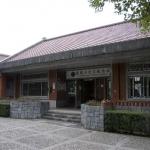 龍鳳谷管理站 / 韓志武攝,陽明山國家公園管理處提供