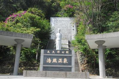 文天祥公園
