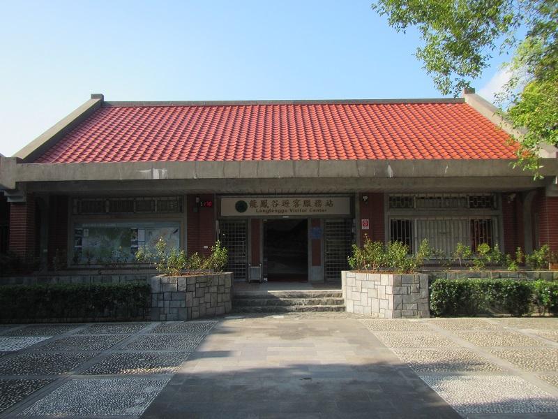 龍鳳谷管理站 ,陽明山國家公園管理處提供