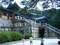 慶州國家公園