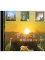 《墾丁國家公園生態之旅(DVD)》封面