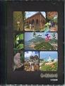 《壽山季事─壽山國家自然公園簡介(DVD)》封面