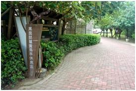 台江國家公園:黑面琵鷺賞鳥亭