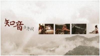 知音太魯閣 (DVD)