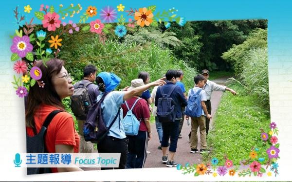 主題報導 主圖:學員們前往步道尋找蟬的蹤跡 (國家公園電子報編輯小組提供)
