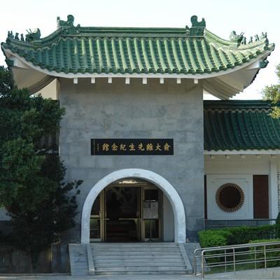 俞大維先生紀念館大門口(金門國家公園管理處提供)