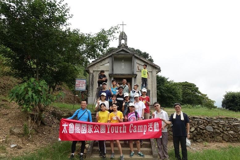 Youth Camp「山林智慧--生態環境教育研習營─以太魯閣為師,今夏最Young的人文自然課」