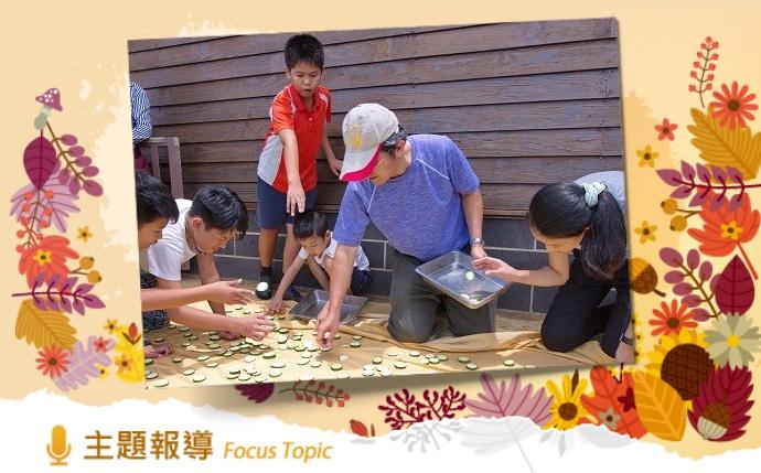 主題報導 主圖:學員體驗在地農產特色—醃製酸瓜(海洋國家公園管理處提供)