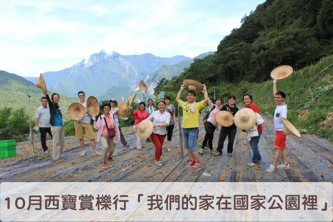 學員體驗有機農作後快樂合影-高琇瑩拍攝