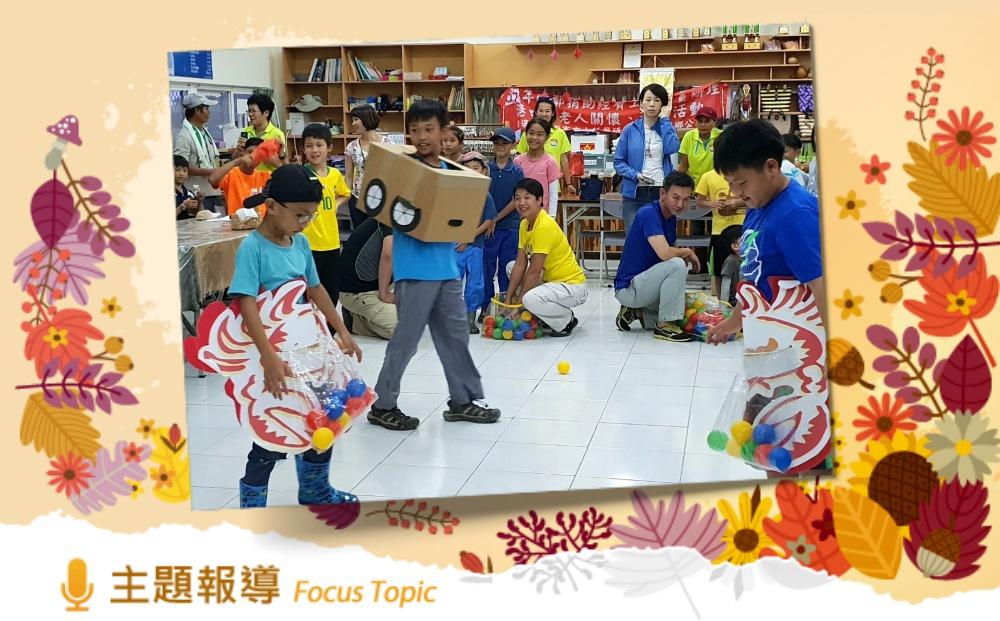 主題報導 主圖:環境教育遊戲利用手製陸蟹抱卵裝置,讓大小朋友一起體驗陸蟹釋幼之旅(墾丁國家公園管理處提供)