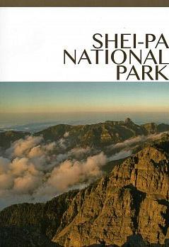 《SHEI-PA NATIONAL PARK (雪霸國家公園英文簡冊)》封面