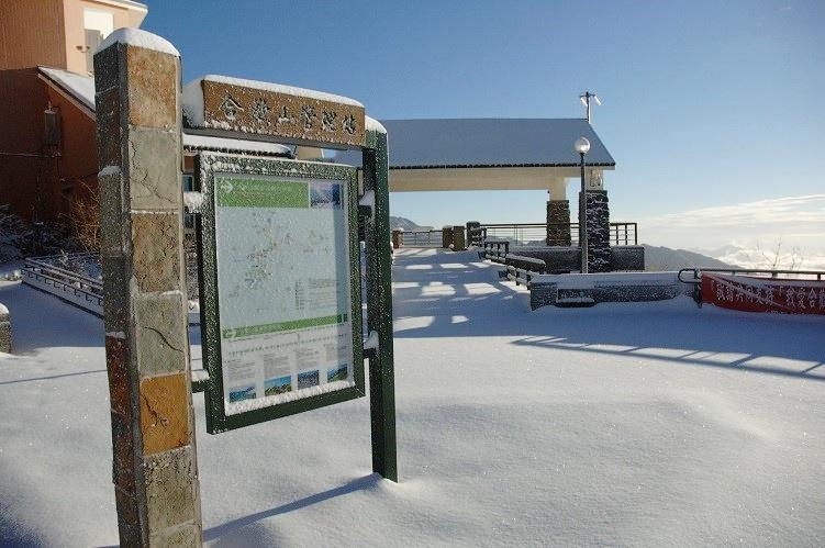 合歡山雪季是國人期待的旅遊項目之一(太魯閣國家公園管理處提供)