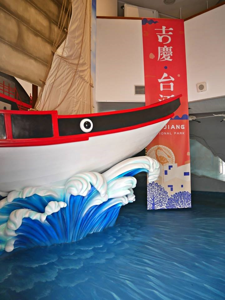 Walking into the Taijiang Visitors Center, the eyes are first caught by the large antique-like boat on the left.