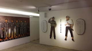 重返古寧頭:安東一營區