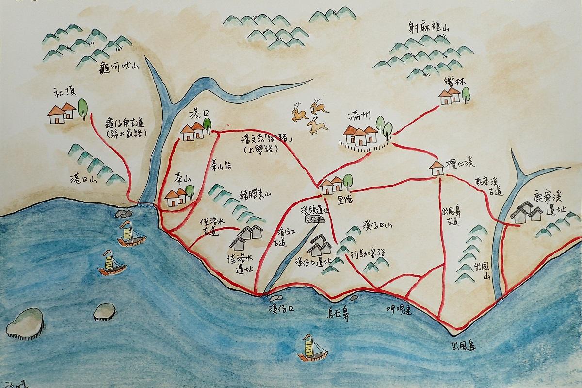 寫在古道上的族名——恆春半島東岸古道與舊社踏查旅行