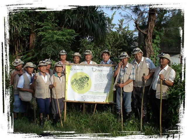 墾丁國家公園與社頂社區生態旅遊夥伴關係之建構