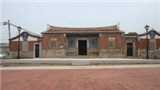 Restoration and revitalization / reuse of ancient houses