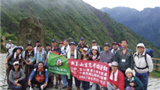 Appointment with the ecology of Yushan