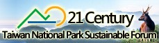 21 Century Taiwan National Park Sustainable Forum