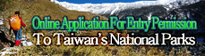 Online Application For Entry Permission To Taiwan's National Parks