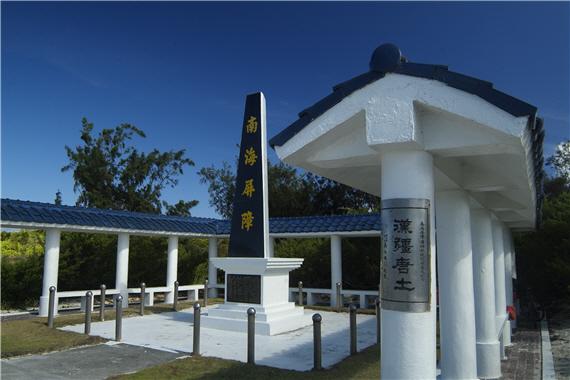 Han Boundary Tang Territory Monument